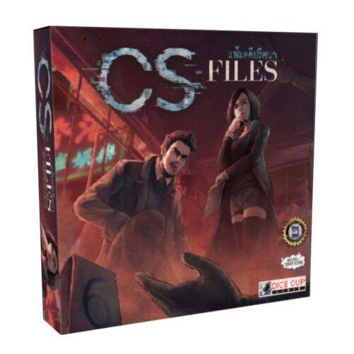 CS File (Deception: Murder in Hong Kong)